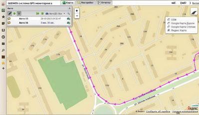 «Секреты» GPS мониторинга